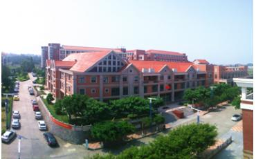 The campus design of landscape of mount...